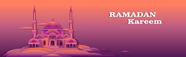 Mosquée nabawi bâtiment architecture extérieur musulman paysage urbain religion concept horizontal plat