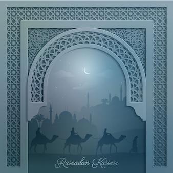 Mosquée silhouette fond islamique de voeux