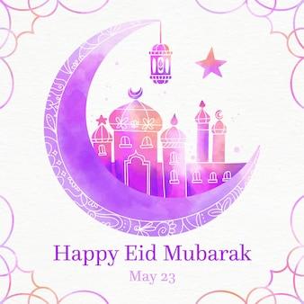 Mosquée violet dégradé aquarelle eid mubarak