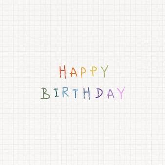 Mot de joyeux anniversaire coloré