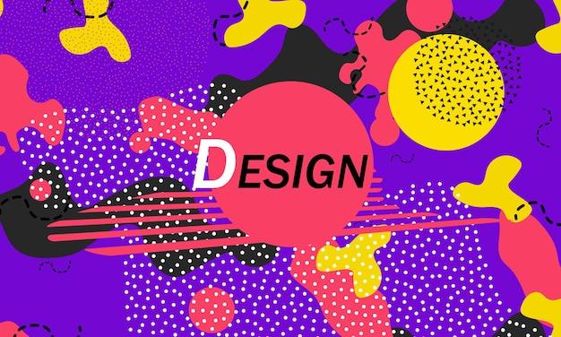 Motif des années 90. abstrait rétro. formes liquides.