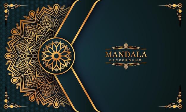 Motif arabesque d'or de luxe en arrière-plan de mandala style arabe islamique oriental vecteur premium