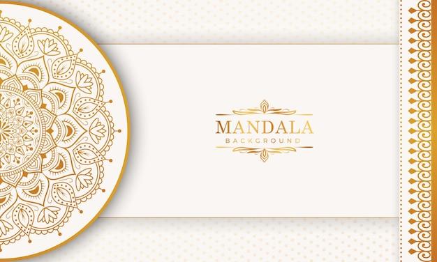 Motif arabesque d'or de luxe en fond de mandala vecteur premium