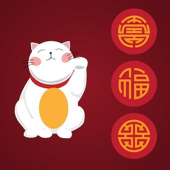 Motif de carte chat mignon chanceux