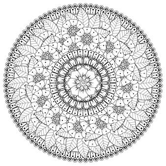 Motif circulaire en forme de mandala avec fleur dans un style oriental ethnique.