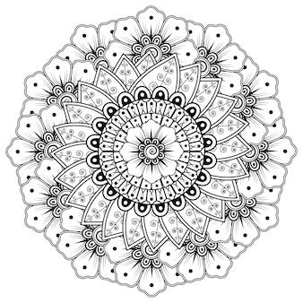 Motif circulaire en forme de mandala avec fleur. ornement décoratif dans un style oriental ethnique.