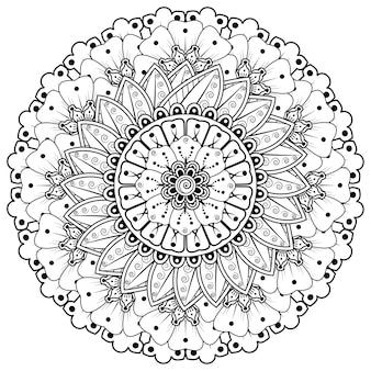 Motif circulaire en forme de mandala avec fleur pour henné, mehndi, décoration. ornement décoratif dans un style oriental ethnique. page de livre de coloriage.