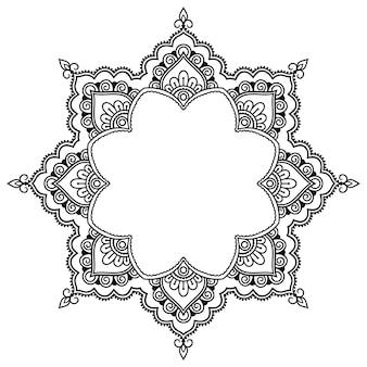 Motif circulaire en forme de mandala pour henné, mehndi, tatouage, décoration. ornement de cadre décoratif dans un style oriental ethnique.
