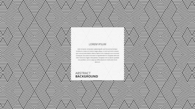 Motif décoratif abstrait en osier en zigzag hexagonal