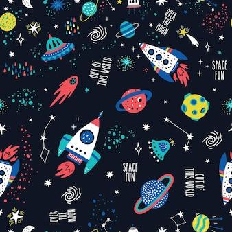 Motif enfantin sans couture avec des éléments de l'espace