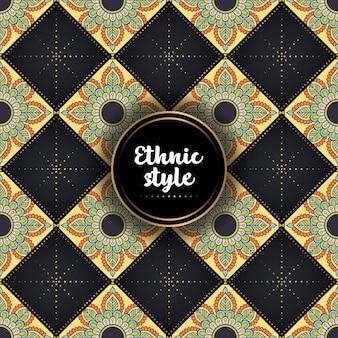 Motif ethnique ornemental de luxe