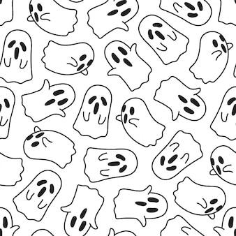 Motif fantôme