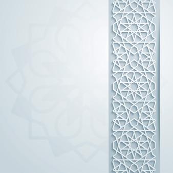 Motif géométrique arabe pour le fond de la bannière