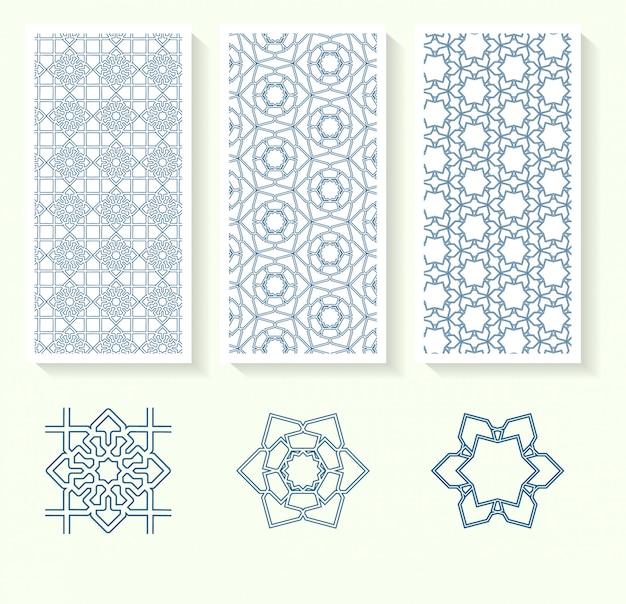 Motif géométrique islamique sans soudure