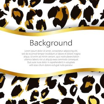 Motif imprimé léopard. répétition de fond animal vectorielle continue.
