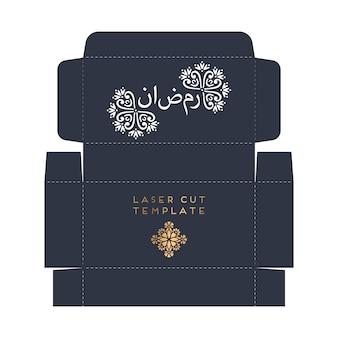 Motif islamique coupé au laser