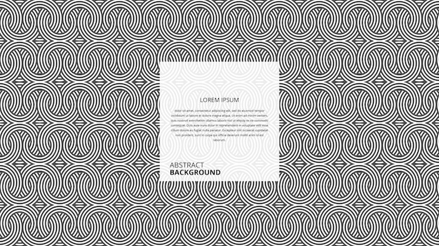 Motif de lignes abstraites décoratives horizontales en osier circulaire