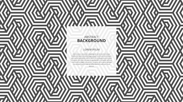Motif de lignes abstraites de forme géométrique sans soudure 8