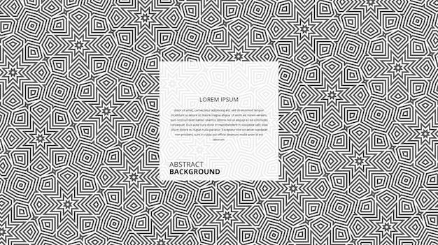 Motif de lignes de forme d'étoile hexagonale décorative abstraite