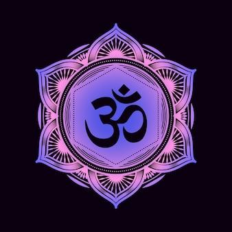 Motif de mandala décoratif avec symbole om.