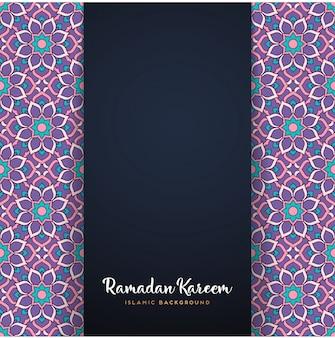Motif de mandala ramadan kareem