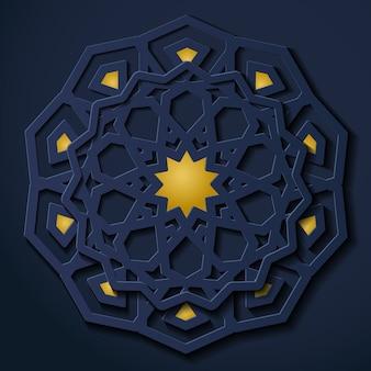 Motif D'ornement Arabesque Dans Le Style De Découpe Vecteur Premium