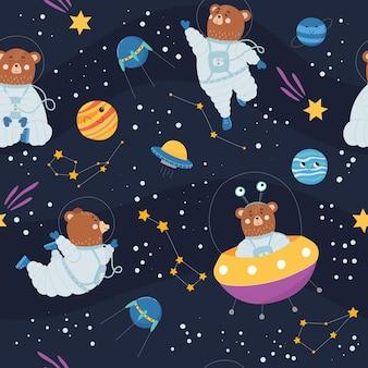 Motif ours astronaute