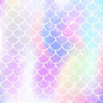 Motif de queue de sirène holographique dégradé
