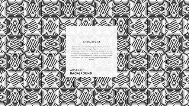 Motif de rayures de forme circulaire hexagonale décorative abstraite
