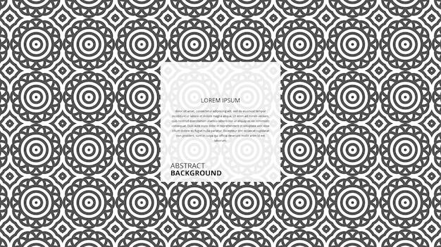 Motif de rayures de forme circulaire horizontale abstraite