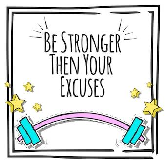 Motivation de gym