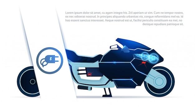 Motocyclette hybride se chargeant de l'électricité, motocyclette électrique sportive en arrière-plan