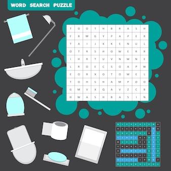 Mots croisés vectoriels incolores, jeu éducatif pour les enfants sur la salle de bain - intérieur - miroir, baignoire, toilettes, lavabo, serviette, savon et plus encore.
