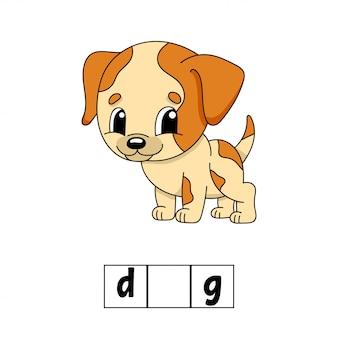 Mots de puzzle. chien