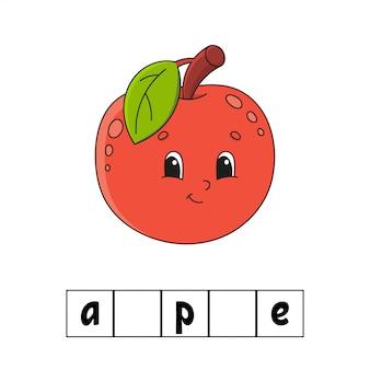 Mots de puzzle. fiche de développement de l'éducation.