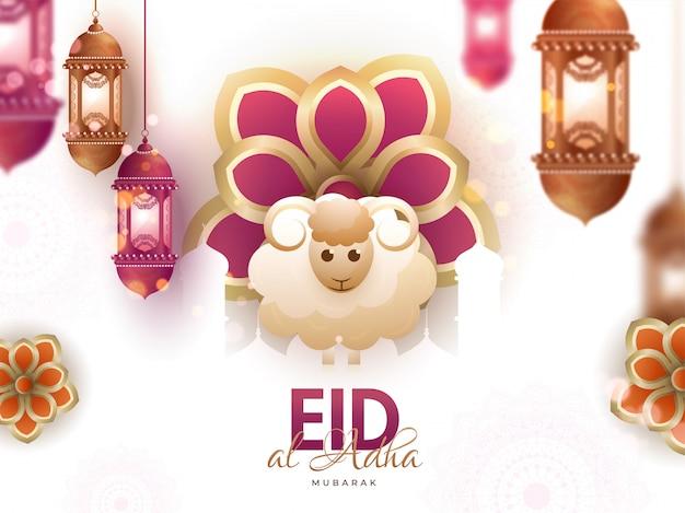 Mouton avec calligraphie texte eid al adha