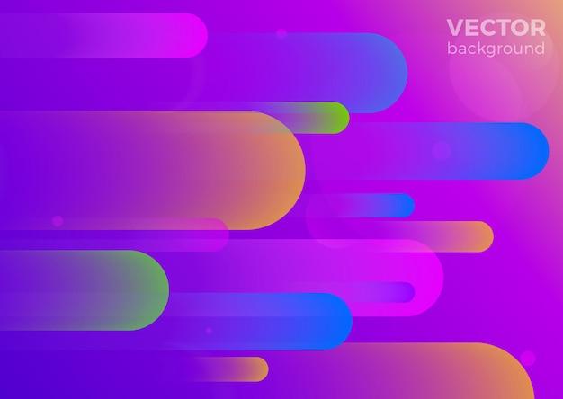 Mouvement abstrait fluide géométrique arrière-plan. affiche modèle de conception de bannière style ultraviolet.