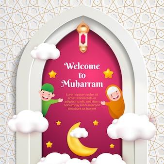 Muharram vente de nouvel an islamique fond islamique blanc avec porte violette pour le modèle de publication sur les médias sociaux