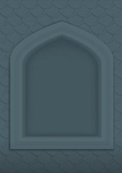 Mur avec une niche