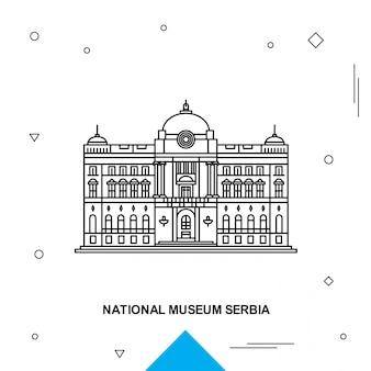 Musée national de la serbie