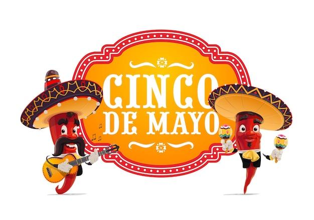 Musiciens mariachi jalapenos en sombrero mexicain jouant de la guitare et des maracas