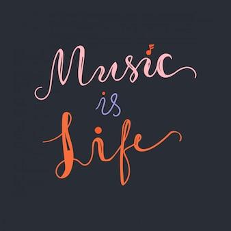 La musique est la vie