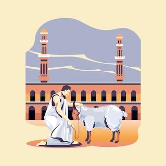 Un musulman sacrifie une chèvre pendant le pèlerinage