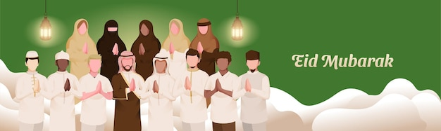 Les musulmans du monde entier pour célébrer l'aïd al fitr mubarak illustration