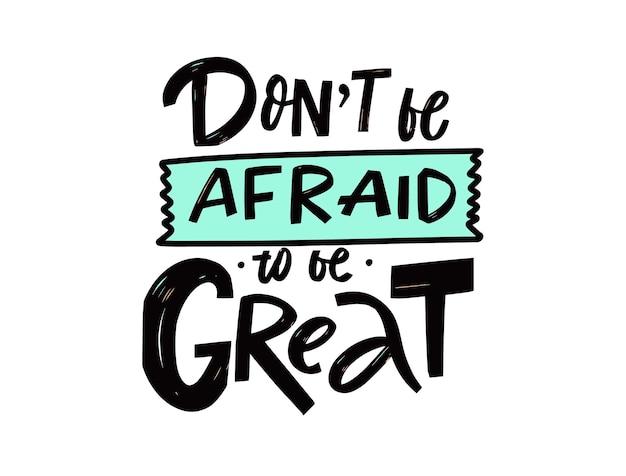 N'ayez pas peur d'être génial. phrase de lettrage de couleur noire dessinée à la main. illustration vectorielle de motivation texte