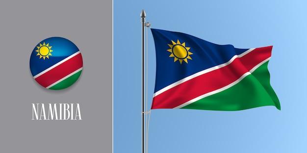 Namibie, agitant le drapeau sur mât et icône ronde illustration