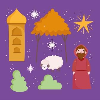 Nativité, mangeoire joseph agneau star clipart cartoon