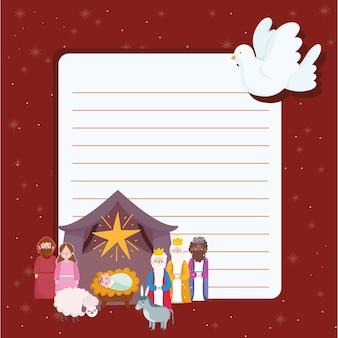 Nativité, scène de personnages de crèche colombe et illustration de lettre de dessin animé étoile