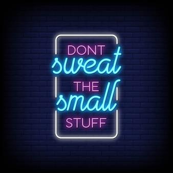 Ne pas suer les petites choses lettrage enseigne au néon