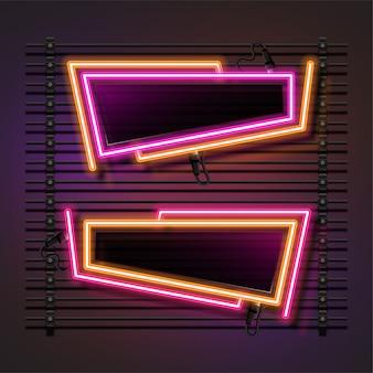 Néon abstrait. combinaison de ligne lumineuse rose et orange.